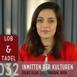 lut032-300x300