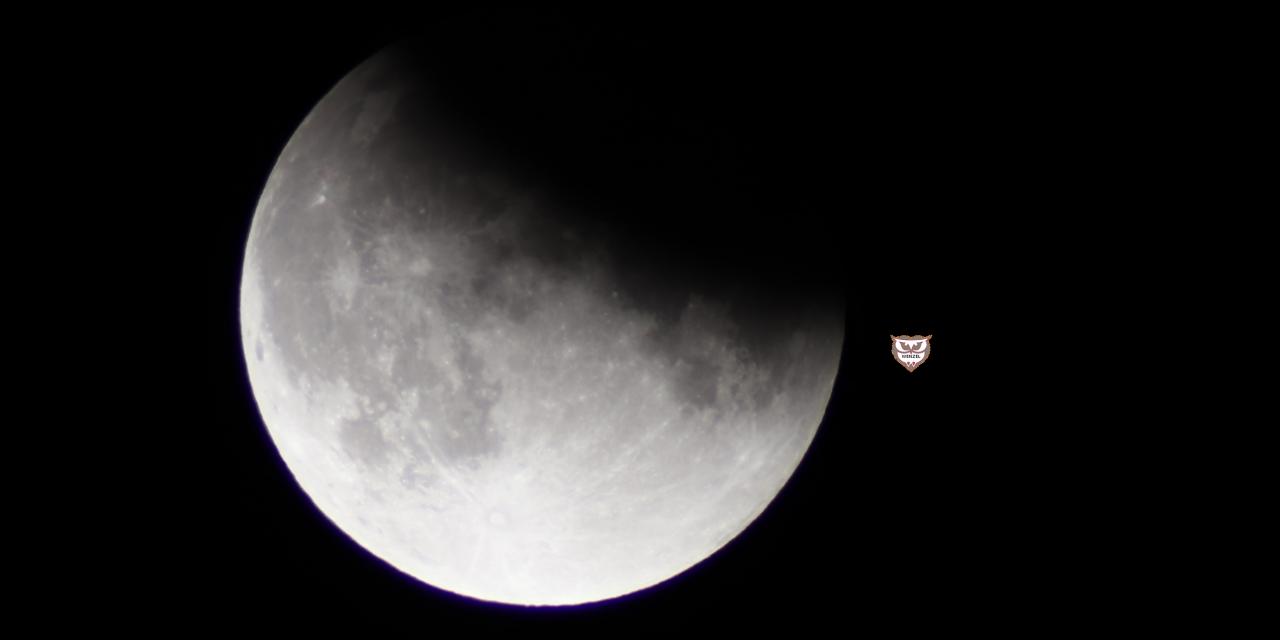 Astronomie: partielle Mondfinsternis am 16 Juli